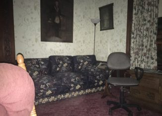 Houghton Mansion Apparition